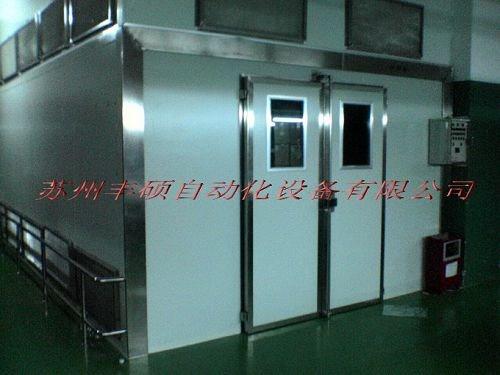 苏州丰硕自动化设备有限公司