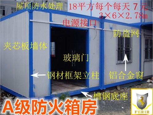 从化区集装箱多少钱,集装箱