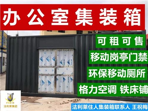 环保集装箱价钱,集装箱