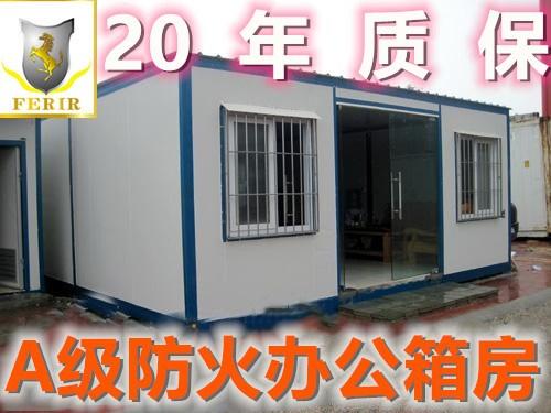 别墅集装箱价格,集装箱