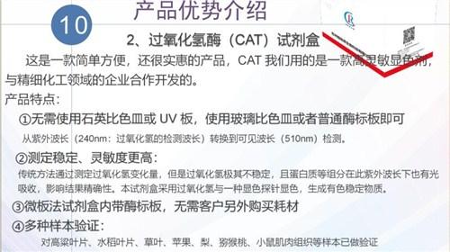 安徽木糖苷酶试剂盒 苏州格锐思生物科技供应