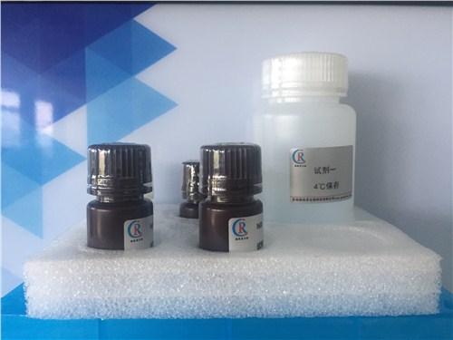 河北优质超氧化物歧化酶SOD试剂盒-WST法 抱诚守真 苏州格锐思生物科技供应