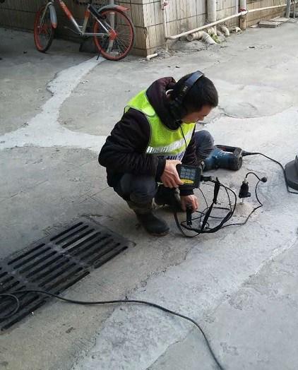 江门水管测漏行业专家在线为您服务,水管测漏