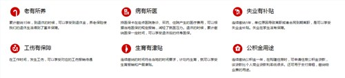 江苏苏州社保代理专业服务「苏州汇之政企业管理供应」