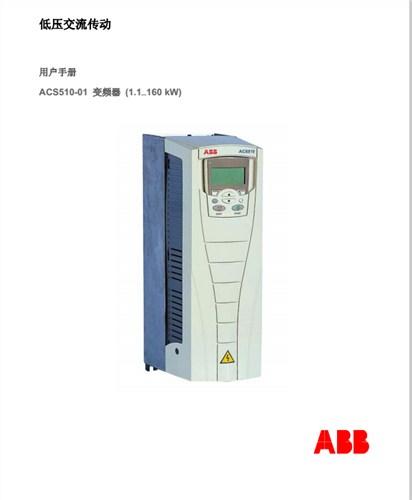 深圳市康斯达自动化技术有限公司