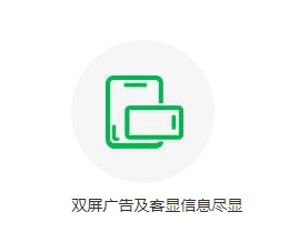 苏州销售管家婆零售通专业团队在线服务 优质推荐 苏州美迪软件供应