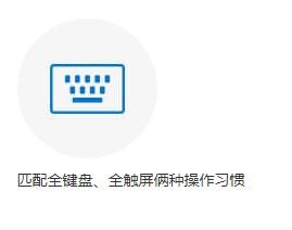 苏州库存管家婆零售通给您好的建议 诚信为本 苏州美迪软件供应