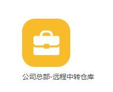 苏州小型管家婆辉煌ERP多重优惠 信誉保证 苏州美迪软件供应