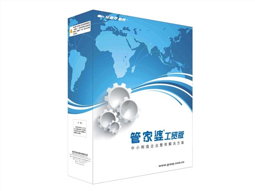 蘇州口碑好工貿ERP GMP版 蘇州美迪軟件供應