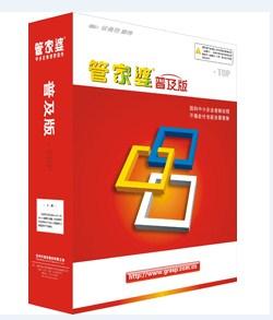 苏州库存辉煌版普及版值得信赖 苏州美迪软件供应