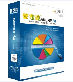 苏州销售管家婆分销ERP A8 苏州美迪软件供应