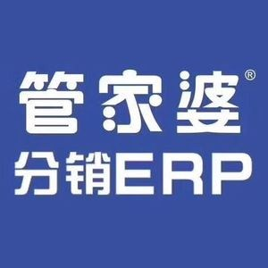 苏州官方管家婆分销ERP V3通讯行业版