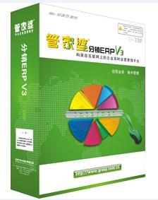 苏州官方管家婆分销ERP V3通讯行业版 承诺守信 苏州美迪软件供应