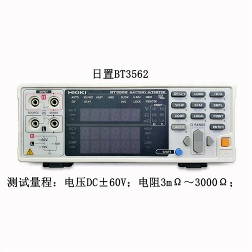 佛山通用电池内阻测试仪测量精度高,电池内阻测试仪