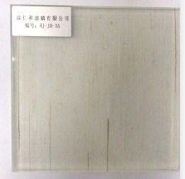 深圳夹丝玻璃报价多少钱   深仁和供
