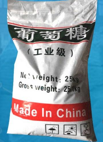 貴州專業工業葡萄糖品牌企業 服務爲先「蘇州拓晟化工供應」