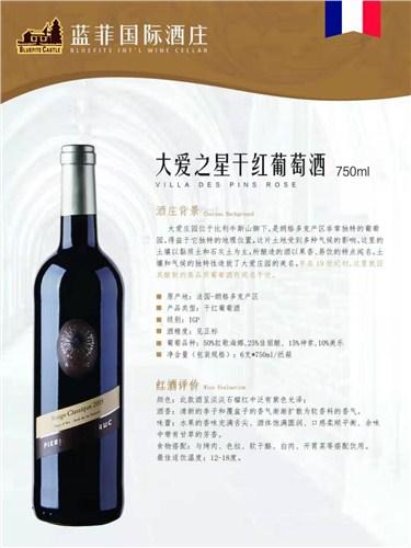 专用红酒优质商家,红酒