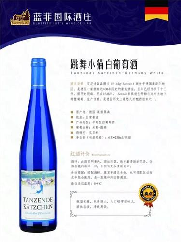 張家港婚慶酒水省錢 信息推薦「蘇州永保貿易供應」
