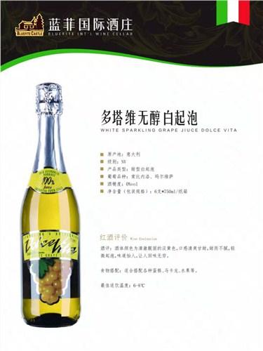库存酒服务放心可靠 诚信为本「苏州永保贸易供应」