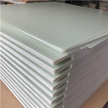 深圳环保玻纤板 深圳玻纤吸声板价格 深圳玻纤板销售报价 艺佳供