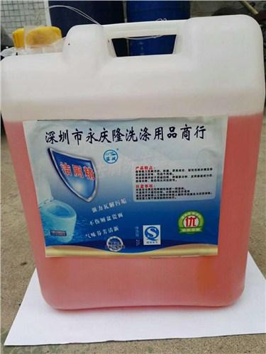 优良清洁用品咨询客服「深圳市永庆隆洗涤用品供应」