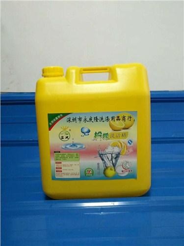 宝安玻璃洗洁精品牌加盟「深圳市永庆隆洗涤用品供应」