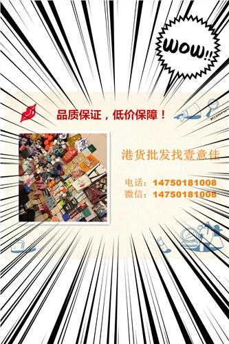 深圳市壹意佳贸易有限公司