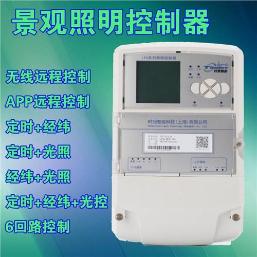 时照智能科技(上海)有限公司