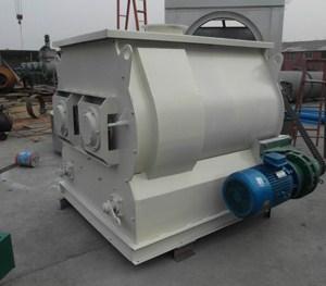 北京销售混合机制造厂家 诚信为本「泰松供」