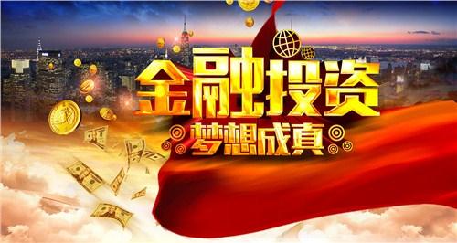上海外盘期货配资电话 外盘期货配资服务 外盘期货配资价格 泰紫供