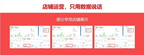 萍乡知名京东店群加盟 来电咨询「武汉淘京联合科技供应」