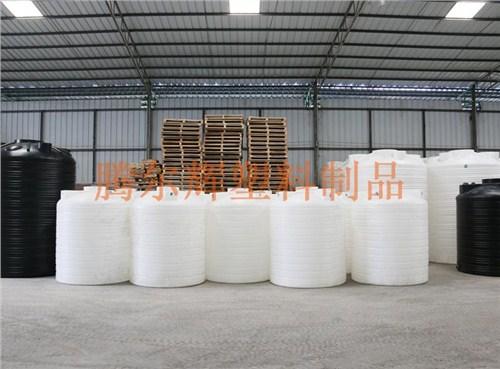 玉林外加剂塑料水箱 来电咨询「广西南宁腾尔辉塑料制品供应」