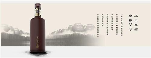 福建釀造白酒廠家報價 來電咨詢「安徽特股溯源品牌運營供應」