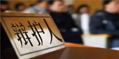 鄂州专业刑事辩护律师 湖北天崇律师事务所供应