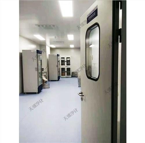 上海天翎净化工程有限公司