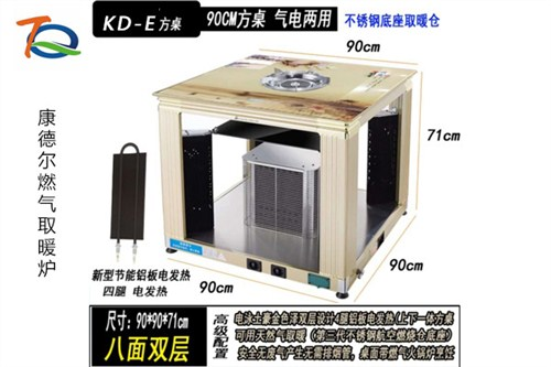 智能保护家用取暖炉 优质推荐「贵州天庆能源供应」