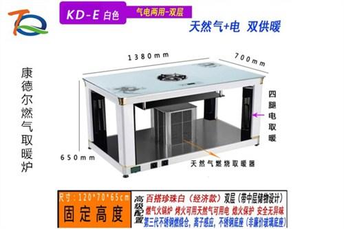盘州天然气烤火炉「贵州天庆能源供应」