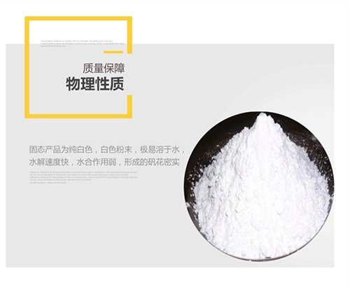 安徽玉米淀粉哪家好 苏州市同隽化工产品科技供应