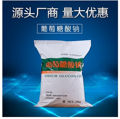 福建葡萄糖酸钠 苏州市同隽化工产品科技供应