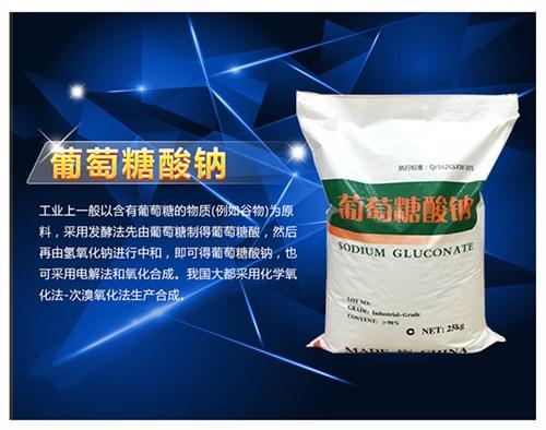 江苏葡萄糖酸钠品牌企业 苏州市同隽化工产品科技供应