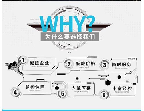 上海葡萄糖酸钠推荐 苏州市同隽化工产品科技供应