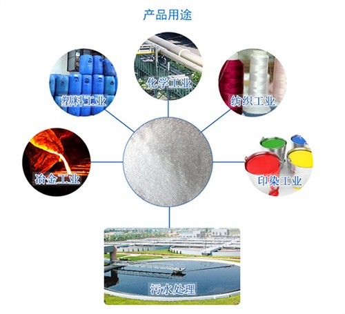 安徽工业级柠檬酸 苏州市同隽化工产品科技供应