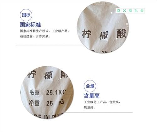 安徽柠檬酸销售 苏州市同隽化工产品科技供应