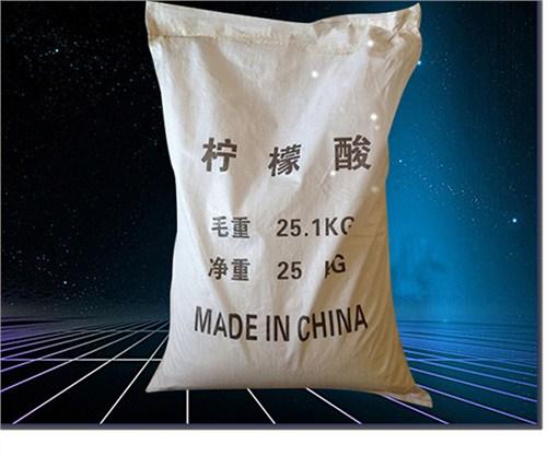 安徽柠檬酸有限公司 苏州市同隽化工产品科技供应