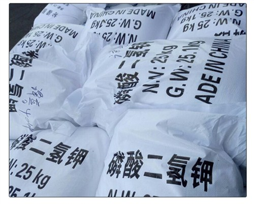 福建磷酸二氢钾推荐 苏州市同隽化工产品科技供应