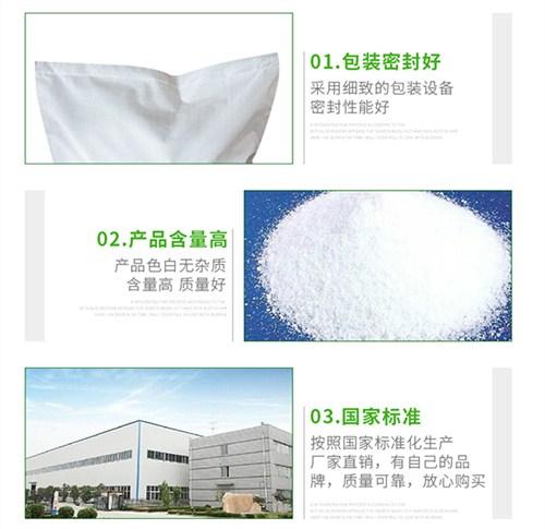 江苏磷酸二氢钾推荐 苏州市同隽化工产品科技供应