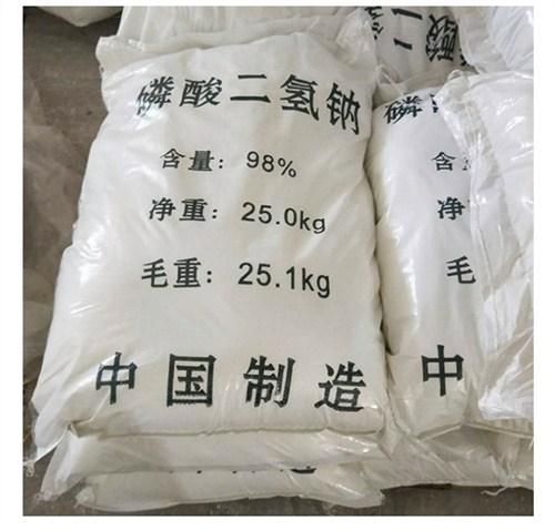 上海磷酸二氫鈉報價 蘇州市同雋化工產品科技供應