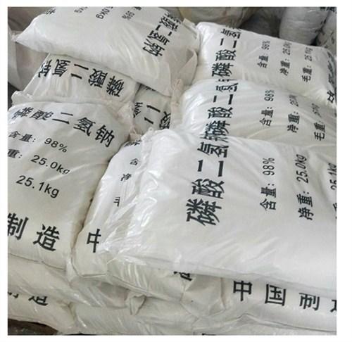 安徽磷酸二氢钠厂家供应 苏州市同隽化工产品科技供应