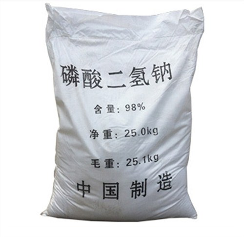 福建磷酸二氢钠供应商 苏州市同隽化工产品科技供应