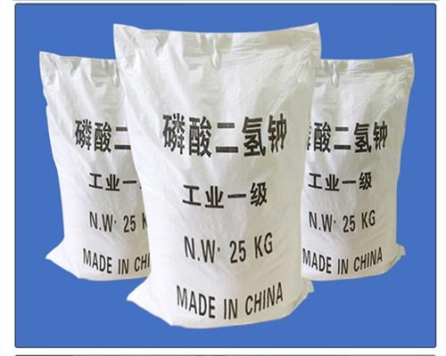上海磷酸二氢钠价格 苏州市同隽化工产品科技供应